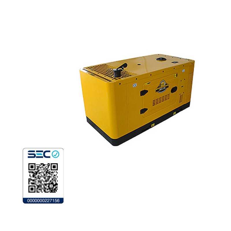 Generador Eléctrico Diesel enfriado por agua 13KW SDG-X13S Sds Power MI-SDS-051147
