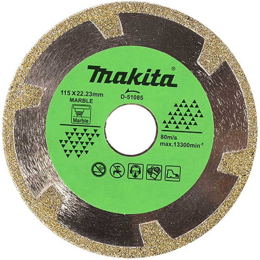 Disco Diamantado Electrochapado 115mmx22.23mm Para Mármol Makita D-51085