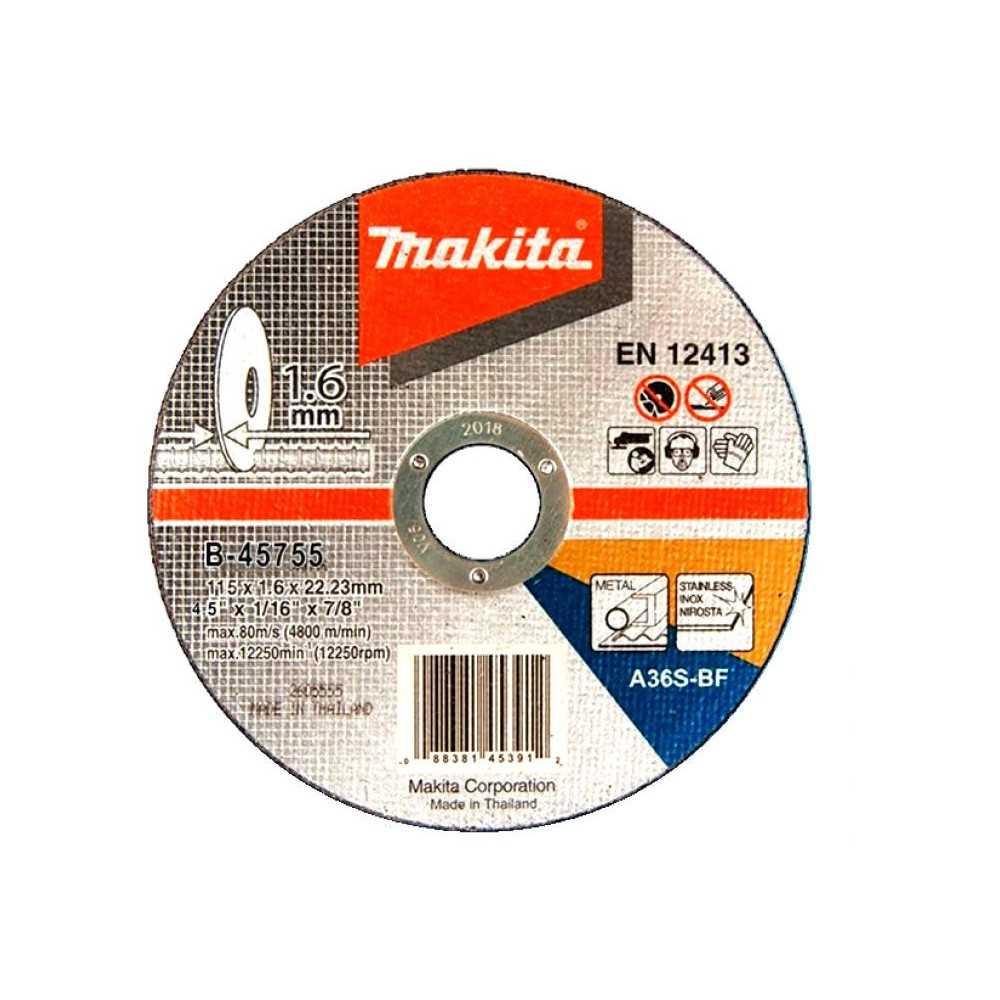 Disco de Corte Metal Inox 115x1.6x22.23MM A36S-BF Makita B-45755