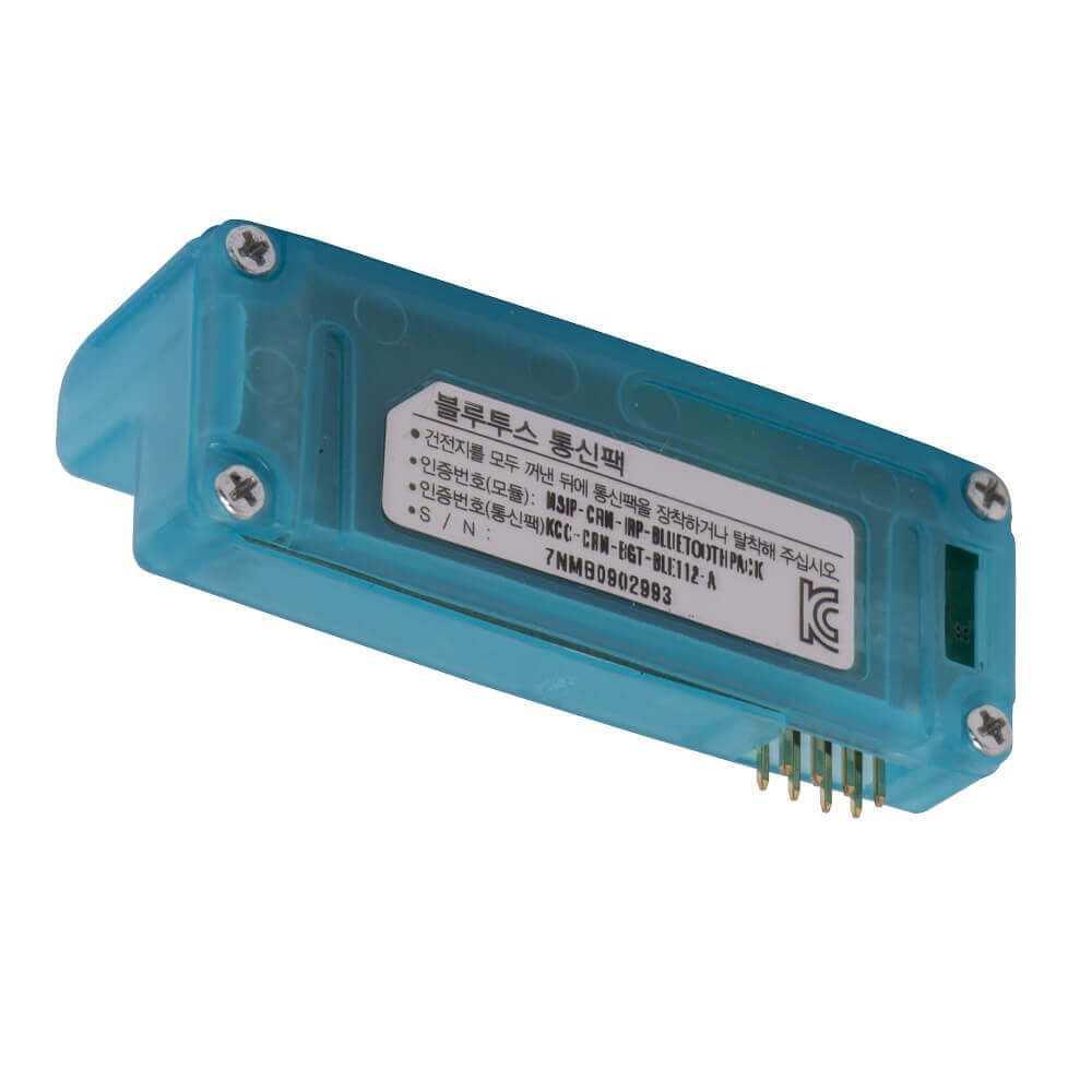 Cerradura Digital YDM3212 Embutir + Modulo Bluetooth Negra Yale 140406