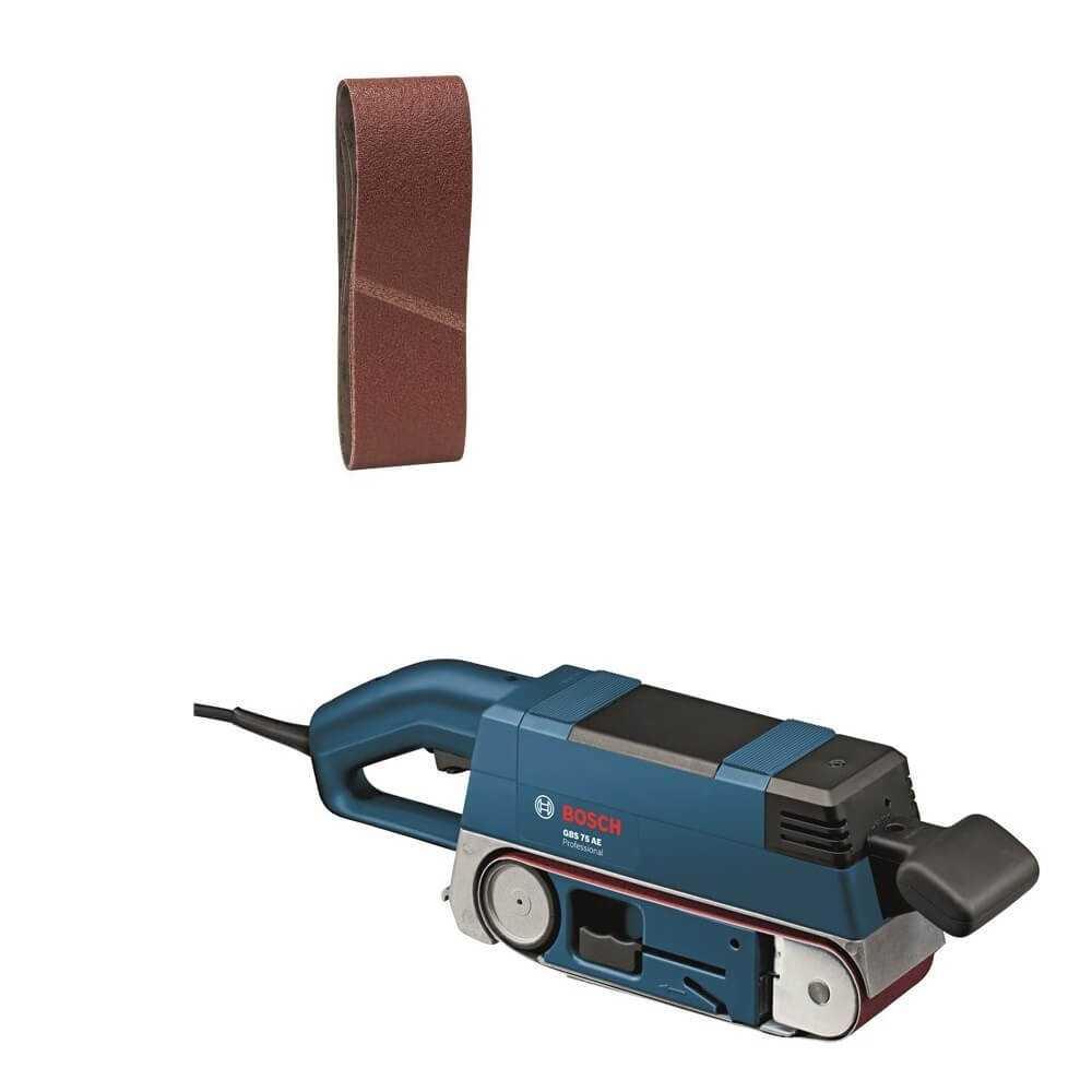 Kit Cyberday Lijadora de Banda 750W GBS 75 AE + Set 3 Lijas de Banda G120 Bosch 0601.274.750-000